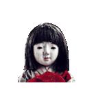 動く恐怖の人形.(個別スタンプ:03)