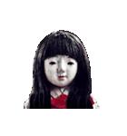動く恐怖の人形.(個別スタンプ:04)