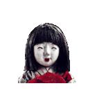 動く恐怖の人形.(個別スタンプ:07)