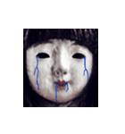 動く恐怖の人形.(個別スタンプ:08)