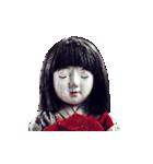 動く恐怖の人形.(個別スタンプ:10)