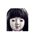 動く恐怖の人形.(個別スタンプ:11)