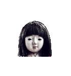 動く恐怖の人形.(個別スタンプ:13)