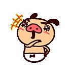 ゆるかわダンス♪パンパカパンツ(個別スタンプ:04)
