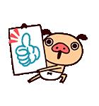 ゆるかわダンス♪パンパカパンツ(個別スタンプ:05)