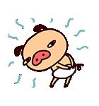 ゆるかわダンス♪パンパカパンツ(個別スタンプ:09)