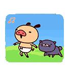 ゆるかわダンス♪パンパカパンツ(個別スタンプ:17)