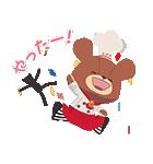 くまのがっこう 映画編(個別スタンプ:03)