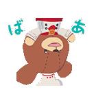 くまのがっこう 映画編(個別スタンプ:09)