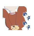 くまのがっこう 映画編(個別スタンプ:15)