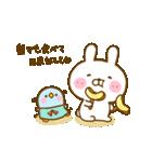 うさひな with ぺんぺん 16 ☆イイ言葉☆(個別スタンプ:01)