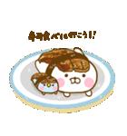 うさひな with ぺんぺん 16 ☆イイ言葉☆(個別スタンプ:02)