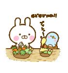 うさひな with ぺんぺん 16 ☆イイ言葉☆(個別スタンプ:03)