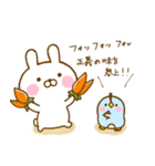 うさひな with ぺんぺん 16 ☆イイ言葉☆(個別スタンプ:05)