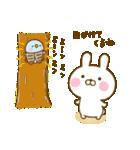 うさひな with ぺんぺん 16 ☆イイ言葉☆(個別スタンプ:06)