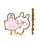 うさひな with ぺんぺん 16 ☆イイ言葉☆(個別スタンプ:07)