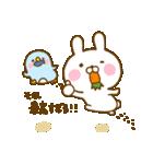 うさひな with ぺんぺん 16 ☆イイ言葉☆(個別スタンプ:08)