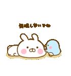うさひな with ぺんぺん 16 ☆イイ言葉☆(個別スタンプ:09)
