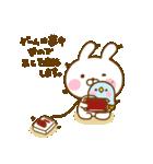 うさひな with ぺんぺん 16 ☆イイ言葉☆(個別スタンプ:11)