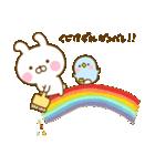 うさひな with ぺんぺん 16 ☆イイ言葉☆(個別スタンプ:12)
