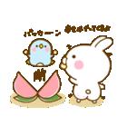うさひな with ぺんぺん 16 ☆イイ言葉☆(個別スタンプ:14)