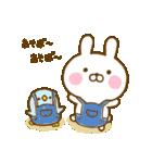 うさひな with ぺんぺん 16 ☆イイ言葉☆(個別スタンプ:18)