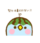 うさひな with ぺんぺん 16 ☆イイ言葉☆(個別スタンプ:19)