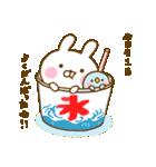 うさひな with ぺんぺん 16 ☆イイ言葉☆(個別スタンプ:20)
