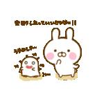 うさひな with ぺんぺん 16 ☆イイ言葉☆(個別スタンプ:21)