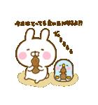 うさひな with ぺんぺん 16 ☆イイ言葉☆(個別スタンプ:23)