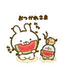 うさひな with ぺんぺん 16 ☆イイ言葉☆(個別スタンプ:24)