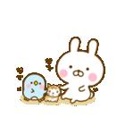 うさひな with ぺんぺん 16 ☆イイ言葉☆(個別スタンプ:25)