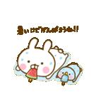 うさひな with ぺんぺん 16 ☆イイ言葉☆(個別スタンプ:26)