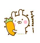 うさひな with ぺんぺん 16 ☆イイ言葉☆(個別スタンプ:27)