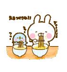 うさひな with ぺんぺん 16 ☆イイ言葉☆(個別スタンプ:29)