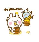 うさひな with ぺんぺん 16 ☆イイ言葉☆(個別スタンプ:30)