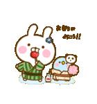 うさひな with ぺんぺん 16 ☆イイ言葉☆(個別スタンプ:31)