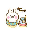 うさひな with ぺんぺん 16 ☆イイ言葉☆(個別スタンプ:32)