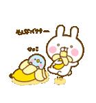 うさひな with ぺんぺん 16 ☆イイ言葉☆(個別スタンプ:33)