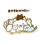 うさひな with ぺんぺん 16 ☆イイ言葉☆(個別スタンプ:34)