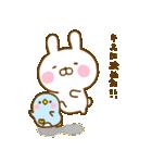 うさひな with ぺんぺん 16 ☆イイ言葉☆(個別スタンプ:35)