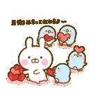 うさひな with ぺんぺん 16 ☆イイ言葉☆(個別スタンプ:36)
