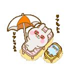 うさひな with ぺんぺん 16 ☆イイ言葉☆(個別スタンプ:37)