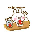うさひな with ぺんぺん 16 ☆イイ言葉☆(個別スタンプ:38)