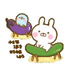 うさひな with ぺんぺん 16 ☆イイ言葉☆(個別スタンプ:39)
