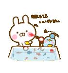 うさひな with ぺんぺん 16 ☆イイ言葉☆(個別スタンプ:40)