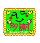 感謝セット(台湾)(個別スタンプ:03)