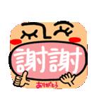 感謝セット(台湾)(個別スタンプ:09)