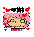 感謝セット(台湾)(個別スタンプ:10)