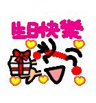 感謝セット(台湾)(個別スタンプ:14)